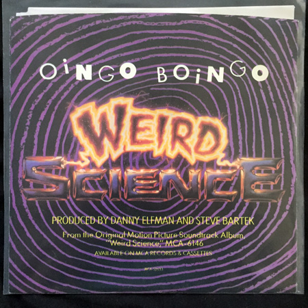 weirdscience7